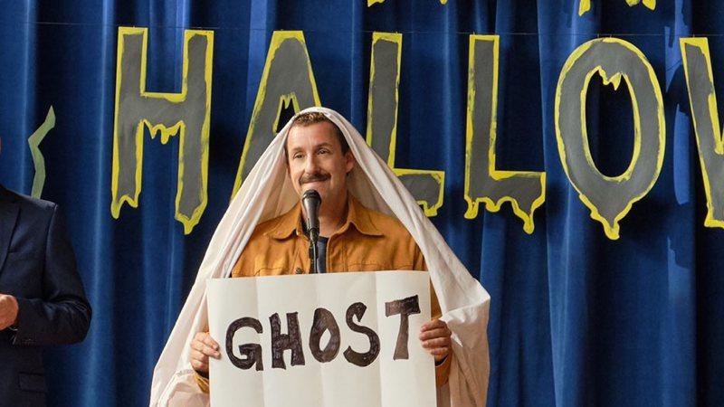O Halloween do Hubie, comédia estrelada por Adam Sandler, estreia na Netflix