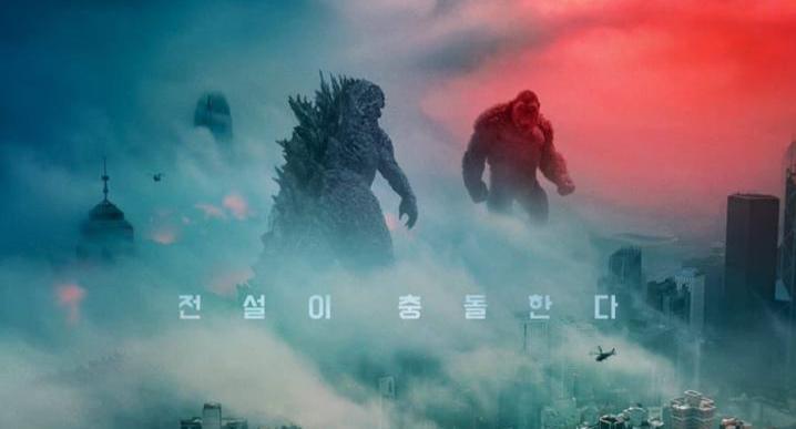 Godzilla x Kong traz monstros se encarando em novo pôster internacional